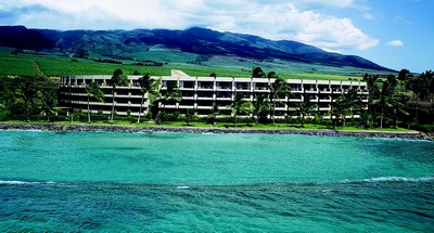 Picture of the exterior of the Aston Paki Maui condo rentals near Kaanapali Beach.
