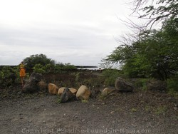 Picture of path to The Dumps at Ahihi Kinau Natural Area Reserve