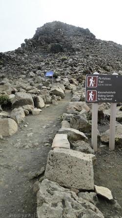 Haleakala hiking trails
