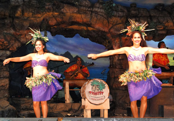 luau dancers at the Drums of the Pacific Luau in Maui
