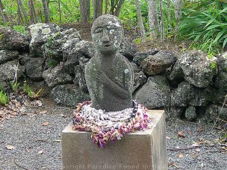 Rain goddess statue.