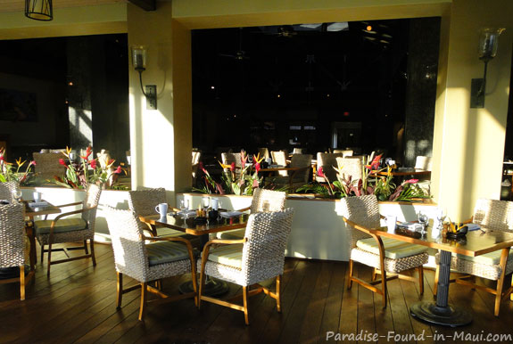 Ka'uiki Restaurant