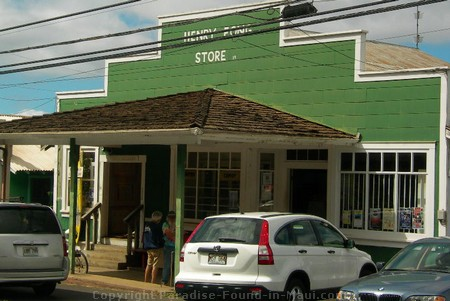 Picture of Henry Fong Store.