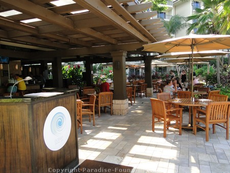 Picture of the Ocean Pool Bar and Grill restaurant at the Westin Kaanapali.