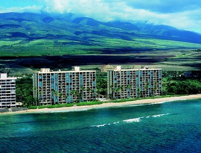 Picture of the aerial view of the Aston Mahana at Kaanapali Beach, Maui condo rentals.