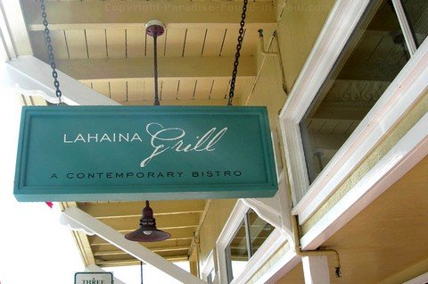 Picture of sign for the Lahaina Grill, one of the best restaurants in Maui, Hawaii.