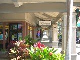 Picture of the Maui Mall in Kahului